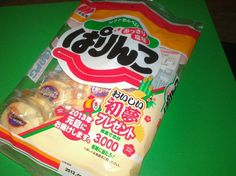 Love this cracker all the way from Japan. Got it from City Super in SOGO.