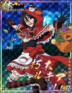 bleach gree cards at DuckDuckGo Bleach Manga, Bleach Ichigo And Rukia, Kuchiki Rukia, Bleach Fanart, Anime Puppy, Bleach Characters, Manga Games, Manga Anime, Fan Art