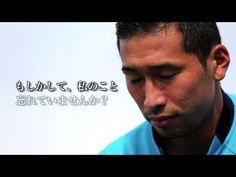 Eat Well, Live Well -あなたは、あなたが食べたもので、できている。- <FC東京 徳永悠平選手> - YouTube