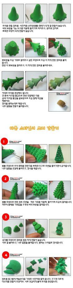DIY Polymer Clay Christmas Tree Tutorial