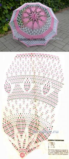 Вязаный зонт крючком. Работа Ефимовой Светланы - вязание крючком на kru4ok.ru