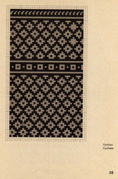 cimduraksti046 (460x700, 367Kb)