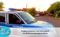 http://kms.ru/accident/burned-bath.html  По прибытии пожарных частей, подъездные пути к участку были перекрыты двумя автомобилями ГИБДД / kms.ru/accident/burned-bath.html