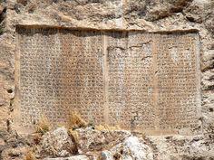 An ancient inscription from King Xerxes, Queen Esther's husband circa 486 BC