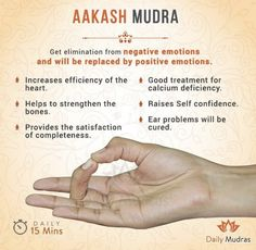 Chakra Meditation, Kundalini Yoga, Sculpter Son Corps, Mudras, Relaxing Yoga, Massage Techniques, Negative Emotions, Yoga Benefits, Massage Therapy
