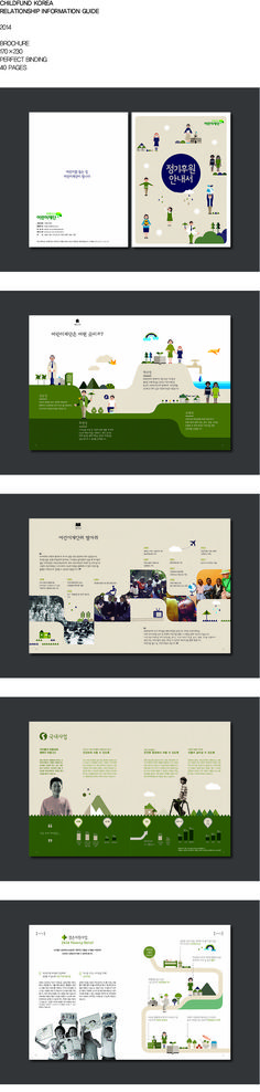 CREATIVE BY BY CHAI ● 바이 차:異 Page Design, Book Design, Layout Design, Print Design, Web Design, Editorial Layout, Editorial Design, Book Infographic, Infographics