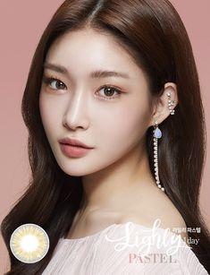 Makeup Inspo, Makeup Inspiration, Beauty Makeup, Korean Beauty, Asian Beauty, Face Planters, Korean Eye Makeup, Formal Makeup, Photoshoot Themes