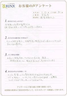名古屋駅前店イメージ01