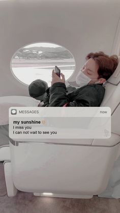 I'm not crying Bts Wallpapers, Bts Backgrounds, Hoseok Bts, Bts Bangtan Boy, Jhope Bts, Kpop Gifs, Bts Texts, Bts Aesthetic Pictures, Bts Imagine
