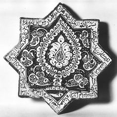 Star-Shaped Tile  Object Name:     Star-shaped tile Date:     13th century Geography:     Iran, probably Kashan Medium:     Stonepaste; luster-painted with touches of cobalt on an opaque white glaze under a transparent glaze Dimensions:     8 in. (20.3 cm) Wt. (whole group) 51 lbs. (23.1 kg) Classification:     Ceramics Credit Line:     H.O. Havemeyer Collection, Gift of Horace Havemeyer, 1941 Accession Number:     41.165.26