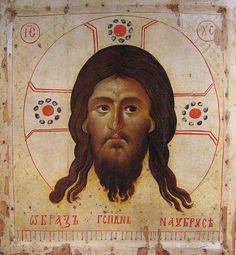 Спас на убрусе. Византия. XIII в.