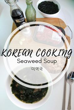 Korean Cooking: Seaweed Soup, 미역국. Learn how to cook miyeok-guk or seaweed soup Korean style with this step by step guide with pictures.