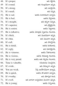 Learn English Speaking Through Telugu English Grammar Tenses, English Verbs, Learn English Grammar, English Vocabulary Words, Learn English Words, English Phrases, English Learning Course, Learn English Speaking, English Writing Skills
