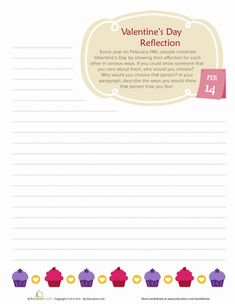 Valentine's Day Fourth Grade Composition Worksheets: Valentine's Day Reflection