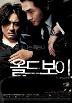 Official theatrical movie poster ( of for Oldboy Directed by Chan-wook Park. Starring Choi Min-sik, Yoo Ji-Tae, Kang Hye-jung, Kim Byeong-ok Old Boys, Movie Gifs, Movie Tv, Park Chan Wook, Moving Pictures, Movie Theater, Great Movies, Musical, Movies Online