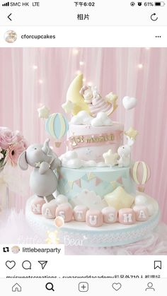 Save only for the elephant! - - baby kuchen - first birthday cake-Erster Geburtstagskuchen Baby Girl Cakes, Baby Birthday Cakes, Cake Baby, Baby First Cake, Deco Cupcake, Torta Baby Shower, Cupcakes Decorados, Fondant Cakes, Fondant Baby