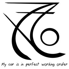 "Sigil Athenaeum - ""My car is in perfect working order"" sigil ..."