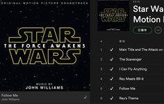 Discover easy instructions to conjure a Star Wars lightsaber in Spotify.
