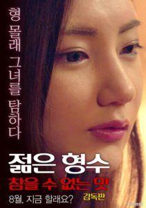 download barbie movies sub indonesia