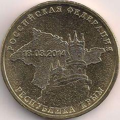 Motivseite: Münze-Europa-Osteuropa-Russland-Рубль-10.00-2014-Крым
