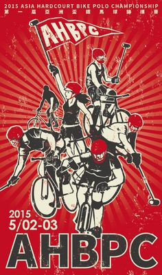 Asia Hardcourt Bike Polo Championship 2015