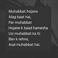 #jannatkhan_♥ Unique Quotes, Sad Love Quotes, Sweet Quotes, Romantic Quotes, Romantic Poetry, Me Quotes, Allah Quotes, Urdu Quotes, Quotations
