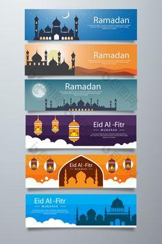 Poster Ramadhan, Eid Mubarak Background, Ramadan Cards, Geometric Background, Background Banner, Banner Design Inspiration, Ramadan Decorations, Art Drawings For Kids, Ornaments Design