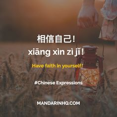 Learn Mandarin Chinese with Free Video Lessons