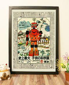 Printable Japanese Robot 8.3 x 11.7 - High Resolution 300 dpi Resizable - Vintage Dictionary Art Print - FOR DOWNLOAD