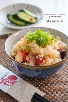Rice Cooker Recipes, Veggie Recipes, Asian Recipes, Real Food Recipes, Cooking Recipes, Octopus Recipes, Japanese Dishes, Japanese Food, How To Cook Rice