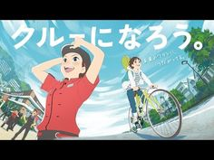 This Anime Short About Working For McDonald's Is A Happy Meal Indeed [Video]
