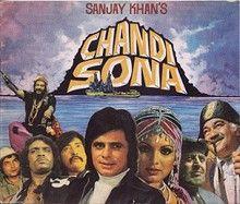 Zindagi Haseen Hai Lyrics Kamini Kaushal, Sanjay Khan, Parveen Babi, Asha Bhosle, Kishore Kumar, Films, Movies, Koi, Singers