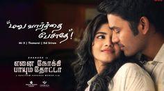 Maruvaarthai - Single | Enai Noki Paayum Thota | Dhanush | Thamarai | Si...