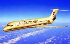 The ACAC Advanced Regional Jet is a two-engined commercial passenger jet aircraft being developed by the People's Republic of China. The is China's first self-designed passenger jet. Regional, Jet, Aircraft, Commercial, China, Projects, Log Projects, Aviation, Plane