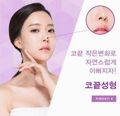 Eye Cream For Dark Circles, Beauty Clinic, Best Eye Cream, Cosmetic Design, Skin Care Cream, Beauty Shoot, Social Media Design, Web Banner, Plastic Surgery