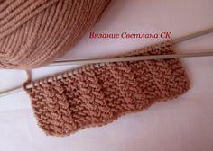 Узор спицами ажурные полоски knitting pattern