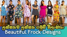 Beautiful Frock Design, Beautiful Frocks, Cute Casual Dresses, Day Dresses, Designer Dresses, Trousers, Lady, Pattern, Girls