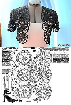 Macrame Knots, Shells, Projects To Try, Vest, Crochet, Pattern, Tops, Romance, Fashion