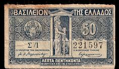 Greece: Drachmae 0,50 lepta 1920