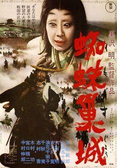 Trono de sangre / Kumonosu-jö (1957) - Akira Kurosawa