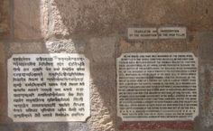 Misteriosa estrutura antiga de ferro ultrapassa tecnologia moderna   #Cobre, #Ferro, #Índia, #Metal, #PilarDeFerroDeDelhi, #SabedoriaAntiga, #TaraMacIsaac