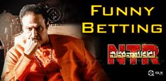 Biggest disaster ever in Tollywood is none other than NTR Mahanayakudu and it is almost declared by trade pundits. We have witnessed Mahanayakudu? All We Know, Image Search, Hot, Funny, Pictures, Movies, Photos, Films, Funny Parenting