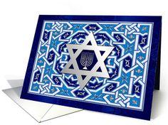 Happy Hanukkah! Elegant Star of David and Menorah Design Customizable Hanukkah Greeting Cards / Hanukkah Celebration Invitations.  at greetingcarduniverse.com