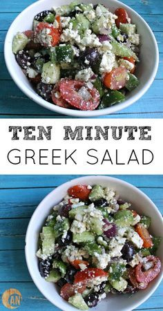 Ten Minute Greek Salad - an easy, delicious and healthy side dish or snack!
