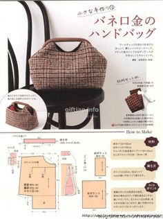 684ea6090500 Borsa   Japanese book and magazine handicrafts - MRS STYLE BOOK 2016  fall-winter
