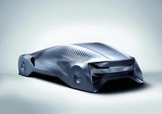 Sponsored Bachelor Thesis by Nikolaos Siakos - BMW Advanced Design  #sculpture #Moiré #BMWdynamics