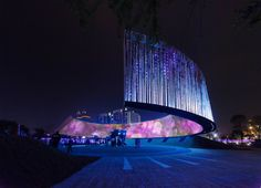 Ring Celestial Bliss  City of Hsinchu, Taiwan.  By J.J Pan & Partners architects  via Plataforma arquitectura