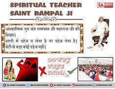 Happy In Hindi, Kabir Quotes, Sa News, Teaching Humor, Happy Teachers Day, New Saints, Spiritual Teachers, Teachers' Day, Funny Thoughts