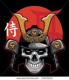 skull wearing samurai armor - stock vector