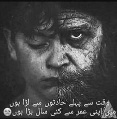 Nice Poetry, Poetry Quotes In Urdu, Best Urdu Poetry Images, Love Poetry Urdu, Urdu Quotes, Image Poetry, Qoutes, Iqbal Poetry, Sufi Poetry